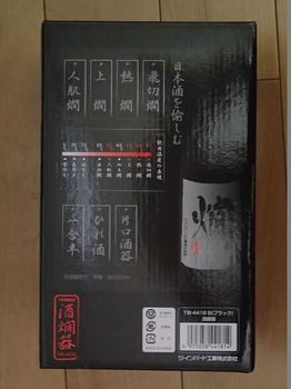 PC220679_R.JPG